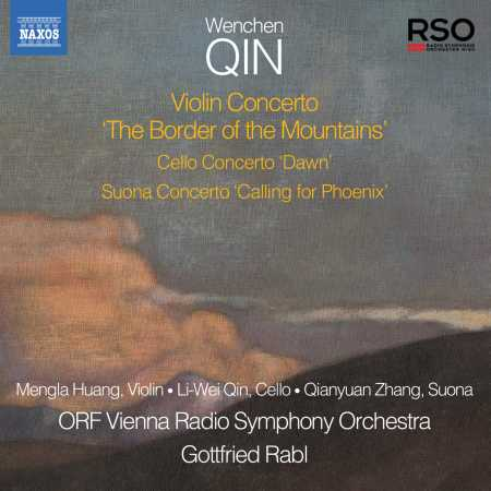 CD Cover Wenchen Qin